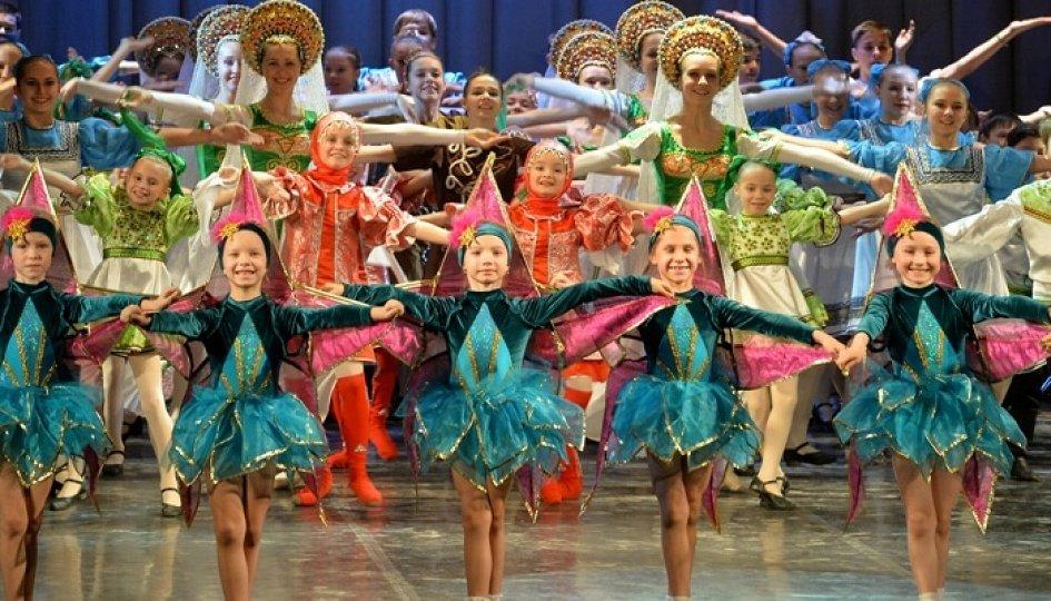 Концерты: «Станция «Народный танец»: «Урал»