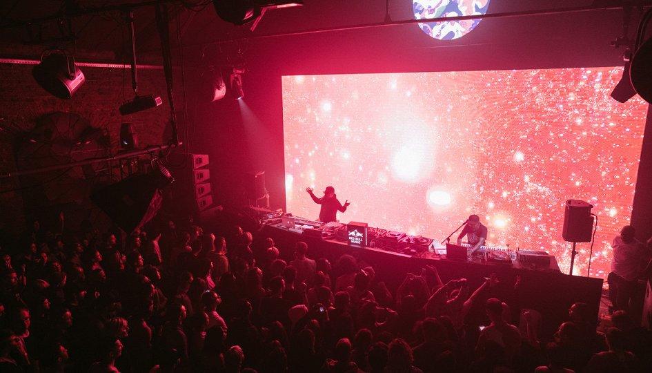 Концерты: «Red Bull Music Festival. Rhythm Evolution & Disco Deformation»
