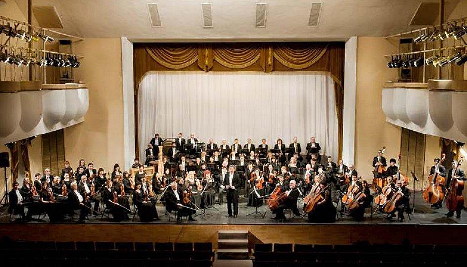 Концерты: Ростовский академический симфонический оркестр. Дирижер Игорь Мокеров