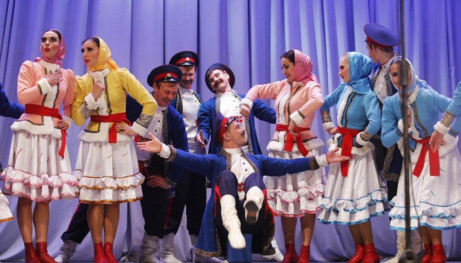 Концерты: Ансамбль песни и пляски Донских казаков