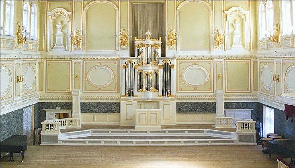 Концерты: Камерный оркестр Капеллы