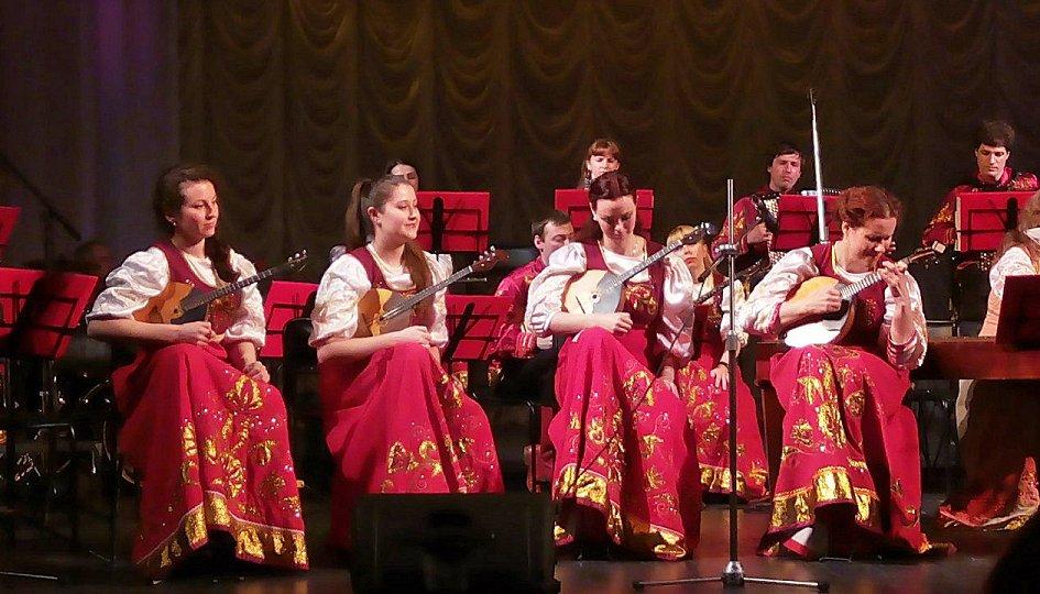 Концерты: Оркестр русских народных инструментов «Дон»