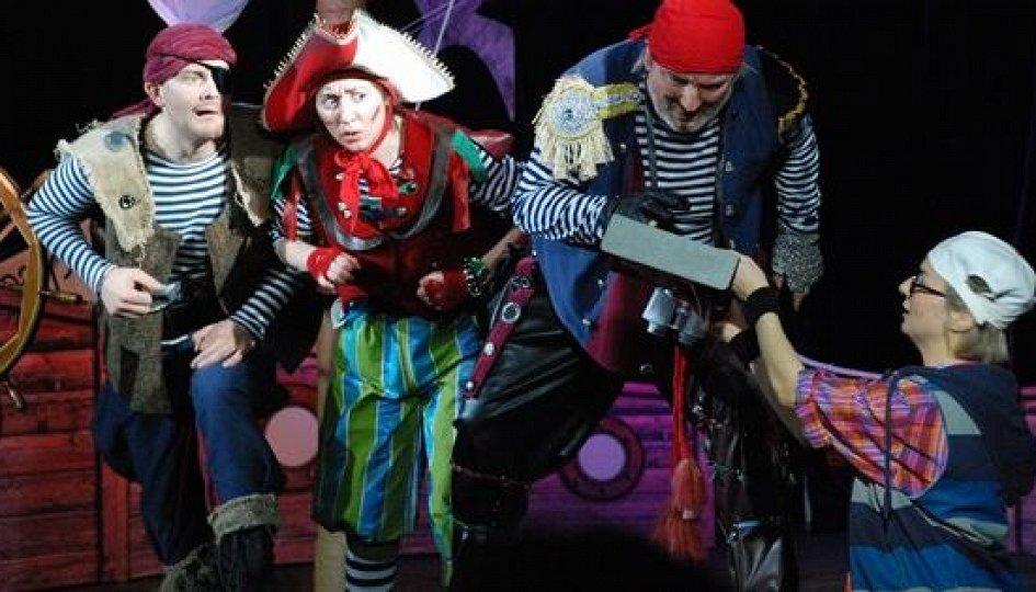 Театр: Приключения пиратской бригантины, или Свистать всех наверх!
