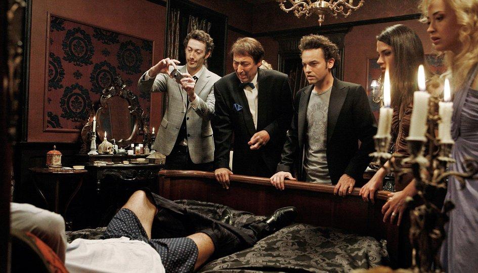 Кино: «Вечеринка вампиров»