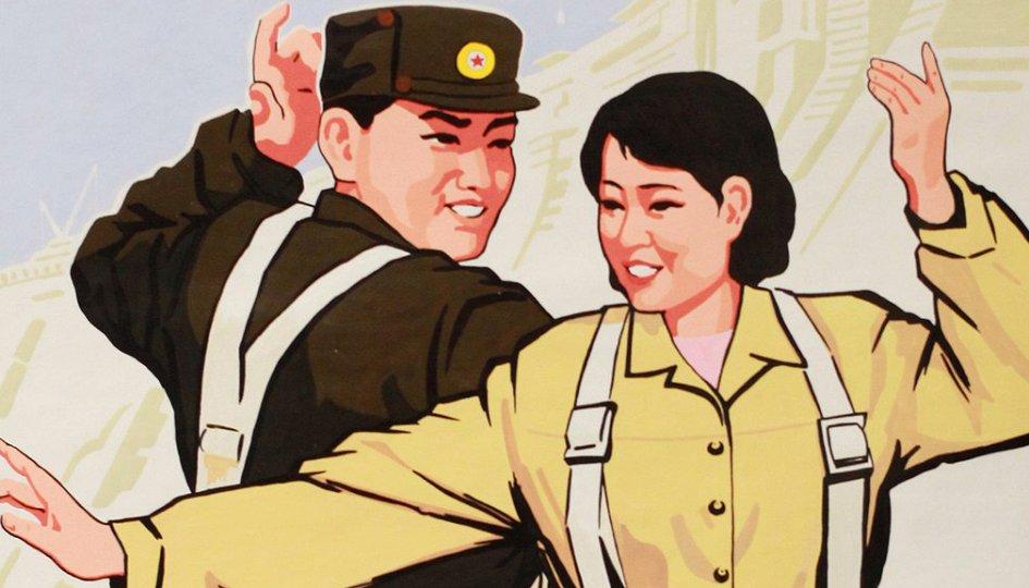 Выставки: Made in North Korea
