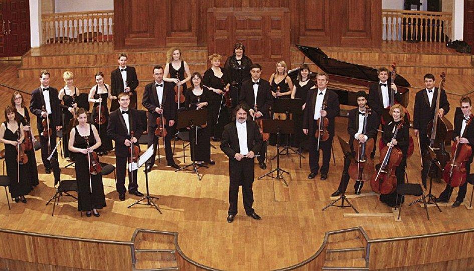 Концерты: Камерный оркестр La Primavera. Дирижер и рассказчик Рустем Абязов
