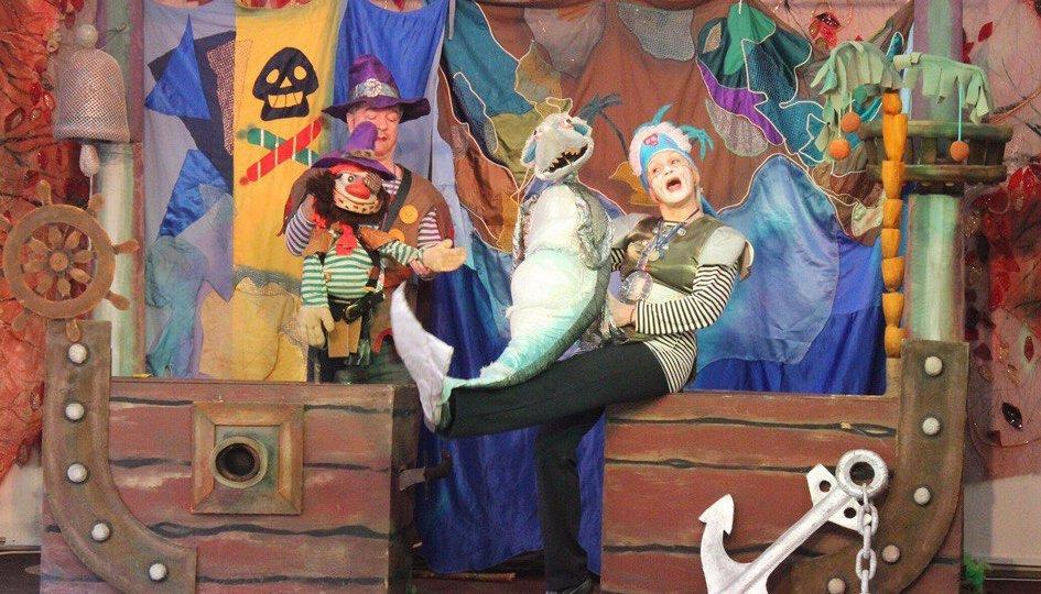 Театр: Пират-сладкоежка, Ростов-на-Дону