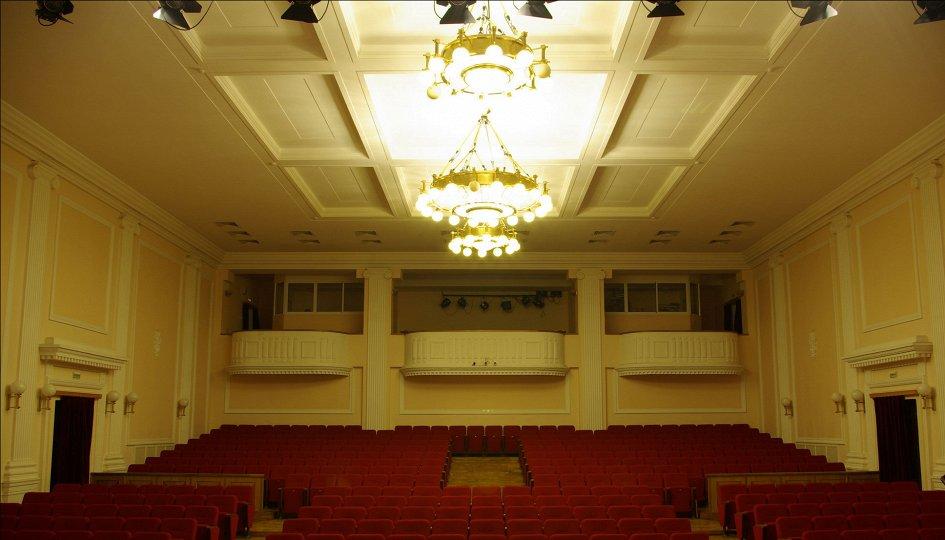 Концерты: «Лютня»