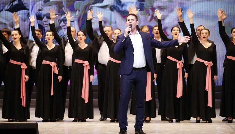 Концерты: Хор Краснодарского края, «Молодежка»