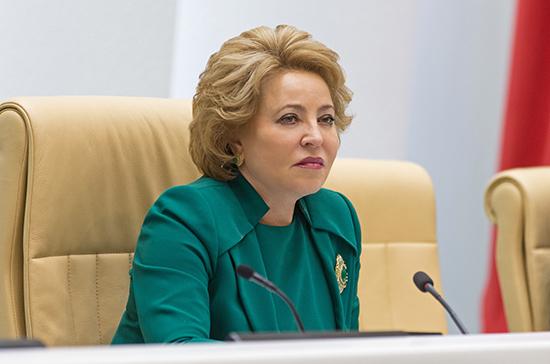 Матвиенко призвала разработать программу поликвидации цифрового неравенства