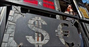Рубль и нефть незначительно укрепляются