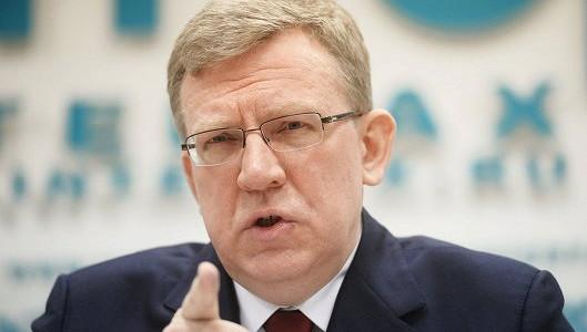 Ситуация с сокращением рабочих мест в РФ растянется на два года