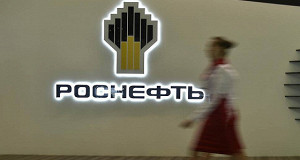 В «Роснефти» назвали сделку по «Башнефти» «абсолютно корректной»