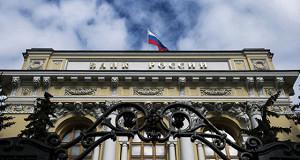 Банковское сообщество поддержало изменение механизма санации в России