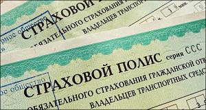 ЦБ сделает электронный полис ОСАГО обязательным для страховщиков
