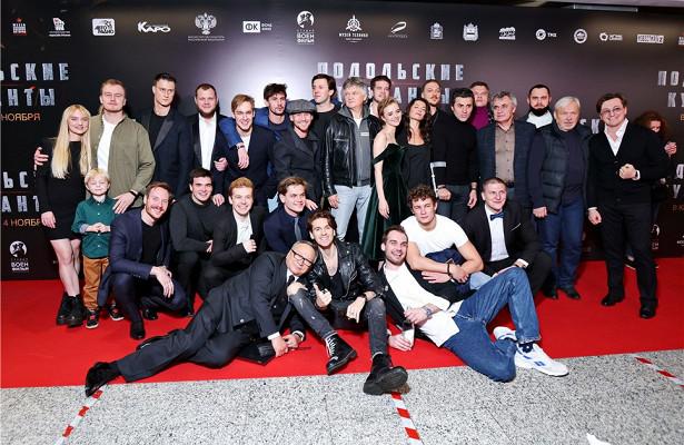 Премьера экшн-драмы «Подольские курсанты» прошла в«Каро 11Октябрь»