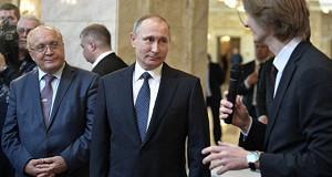Путин очень гордится удостоверением плотника четвертого разряда