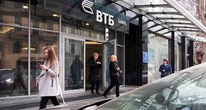 ВТБ станет совладельцем болгарской Vivacom
