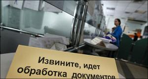 Налоговики получили инструкцию, как искать однодневки