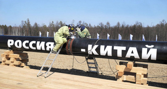 «Роснефть» получила 1 трлн рублей авансов