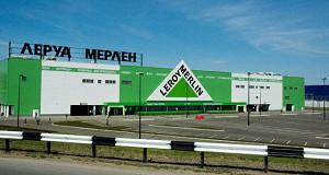 Второй «Леруа Мерлен» появится в Тюменской области в 2018 году