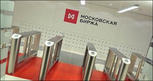 Российский рынок акций обвалился к уровню начала апреля