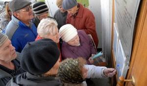 Пока нет решения о повышении пенсионного возраста