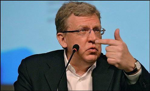 Алексей Кудрин насовещании вТатарстане спрогнозировал сверхмалый рост ВВП Российской Федерации