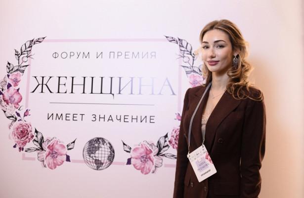 Итоги Всероссийского форума ипремии «Женщина имеет значение»