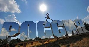 Агентство Fitch изменило прогноз по кредитному рейтингу РФ