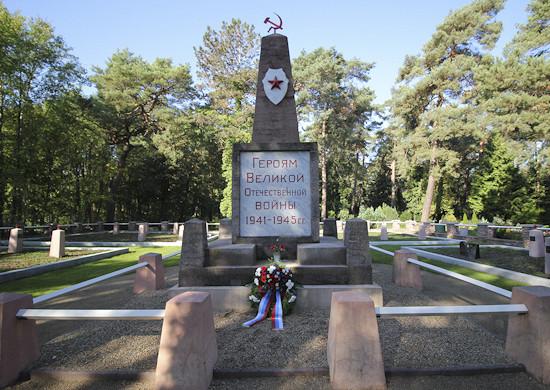 ВГермании отреставрировали советское воинское захоронение