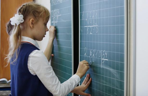 ВСети спорят надрешением математической задачи