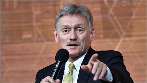 Кремль: Россия небудет терпеть хамство Запада