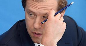 Денис Мантуров переназначен главой набсовета «Ростеха»