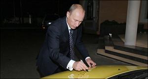 Путин назвал «Ладу Калину» хорошей машиной