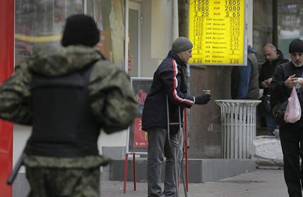 «Сверхзадача Украины— догнать Беларусь илиРоссию»