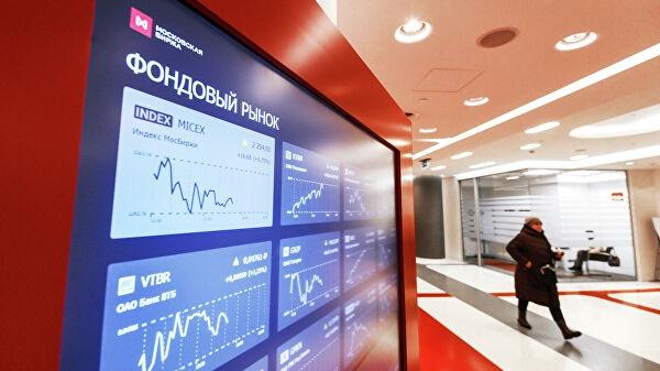 Российский рынок акций продолжил подъем