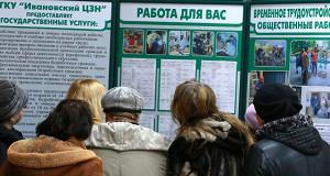 Минфин придумал, как трудоустроить 300 тысяч россиян