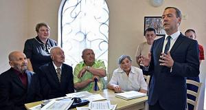 Правительство утвердило стратегию действий в интересах граждан старшего поколения