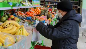 ВФНСобъяснили запрос прогнозов ценнапродукты