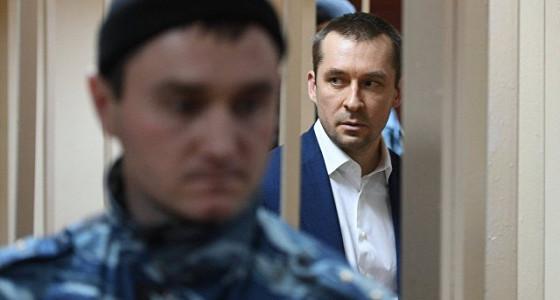Ликвидировано управление «Т» МВД, в котором служил Захарченко