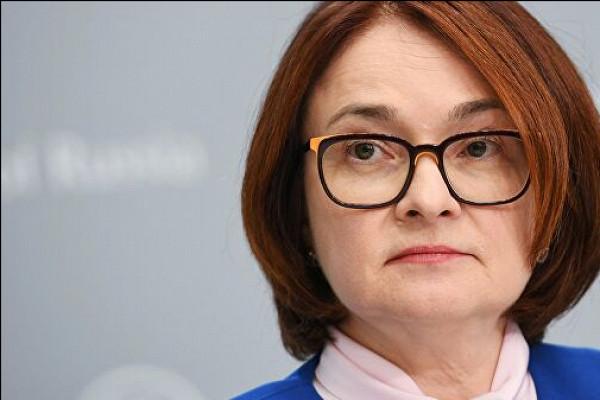 Глава Центробанка рассказала, кому нужен слабый рубль