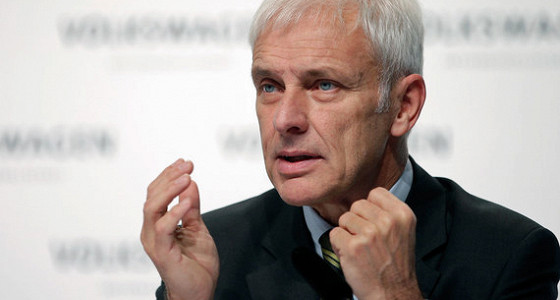 Volkswagen назначил новых ключевых менеджеров