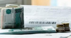 Рост тарифов ЖКХ не превысит инфляцию