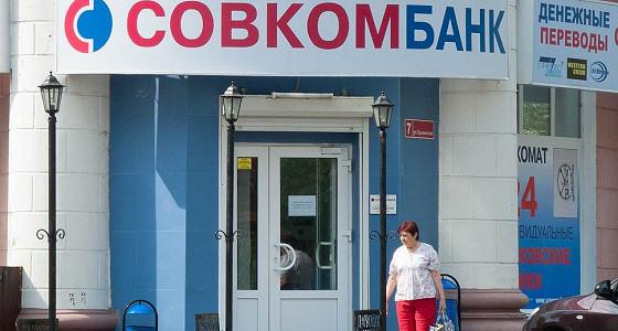 Назван единственный прибыльный розничный банк в России