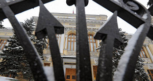 ЦБ с экспортерами держат рубль