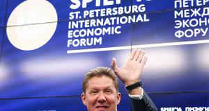 «Газпром» откажется от части газопроводов на Украину
