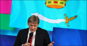 Расследование нацелено на Россию и лично Путина — Песков