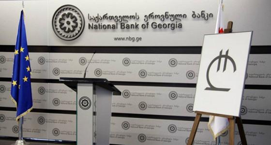 Нацбанк Грузии повысил ключевую ставку до 6,75%