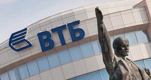ВТБ продал на аукционе болгарского оператора Vivacom